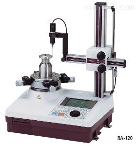 三丰 Roundtest RA-120圆度、圆柱形状测量仪