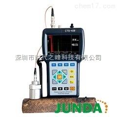 CTS-409 CTS-409電磁超聲測厚儀
