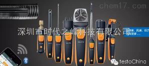 德圖中國攜帶HVACR 德圖中國攜帶HVACR產品