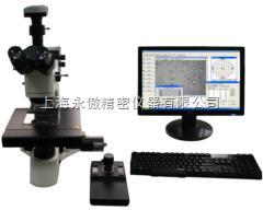 AIM500 自动夹杂物检测显微镜