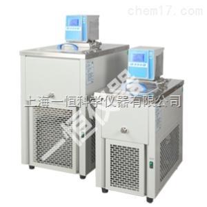 MP MPG系列 制冷和加热循环槽