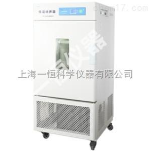 一恒低温培养箱LRH 低温培养箱(低温保存箱)