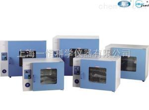一恒仪器GRX系列 热空气消毒箱