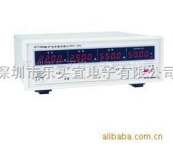8901F 8902F 8903F 8904F 8905F 三相电参数测量仪