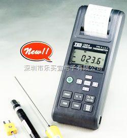 TES-1304 台湾泰仕TES-1304温度计