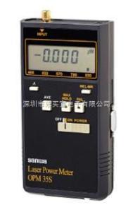 OPM35S激光功率计(数字型) 日本三和sanwa  OPM35S激光功率计(数字型)