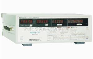 杭州远方PF2010A 数字功率计(交流高精度型)