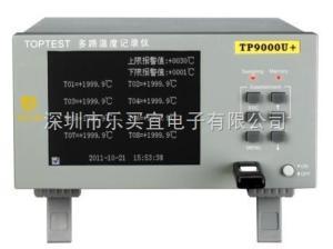 TP9008U TP9008U多路溫度記錄儀
