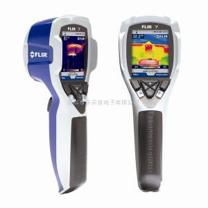 FLIR i7 美国FLIR i7红外热像仪 热成像仪