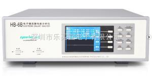 HB-6B HB-6B电子镇流器性能分析仪