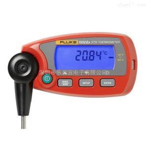 """福禄克1552A""""棒式""""标准温度计"""
