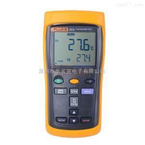 美国福禄克F52-II数字温度计