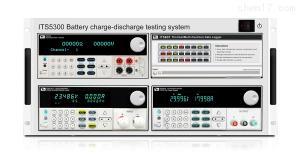 艾德克斯 ITS5300 电池充放电测试系统