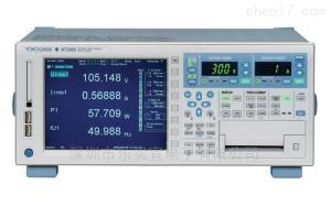 WT3004E 横河WT3000E系列 WT3004E高精度功率分析仪