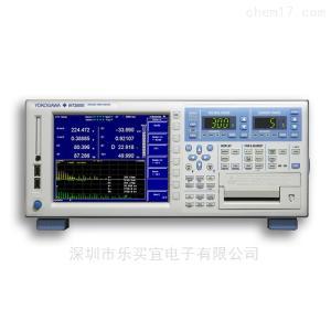 WT3003E 横河 WT3000E系列WT3003E 高精度功率分析仪