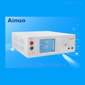 AN9620TH 青岛艾诺 AN9620TH三相泄漏电流测试仪
