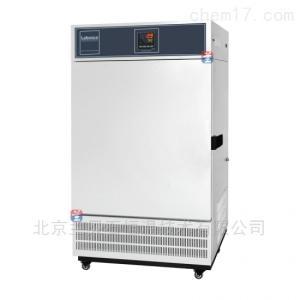 Labonce-400BC(冷藏) 药品保存箱