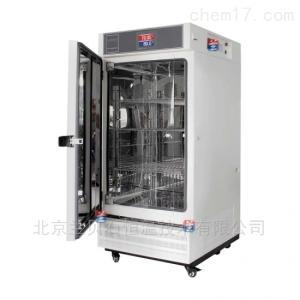 药品恒温恒湿箱500LGS(低湿)