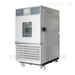 高低温试验箱250GD(数显表)