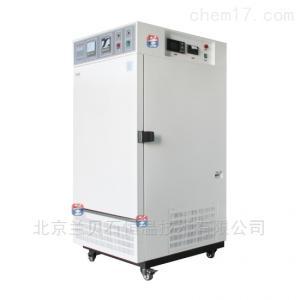 药品稳定性试验箱250L(低湿)