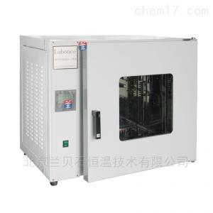 隔水式恒溫培養箱 Labonce-9160GHP