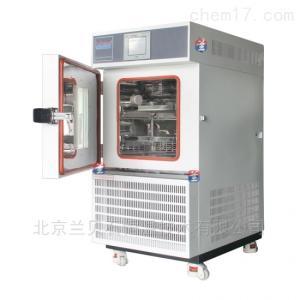 半导体高低温交变湿热试验箱1000JS