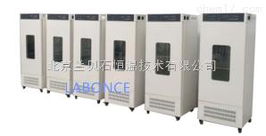 霉菌培養箱(帶濕度MJS)Labonce-250MJS