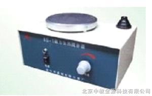8S-1 8S-1磁力攪拌器