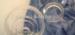 Quartz glassware 石英玻璃仪器