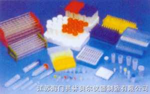 试管架、冻存管盒、离心管、冻存管架