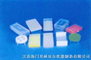 吸头消毒盒、离心管保存盒、双面离心架