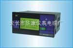 华康SWP-LCD-PID自整定控制仪