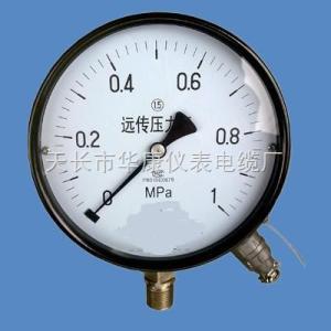 YTZ-150电阻远传压力表