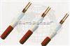耐火电子计算机电缆 耐火电子计算机电缆
