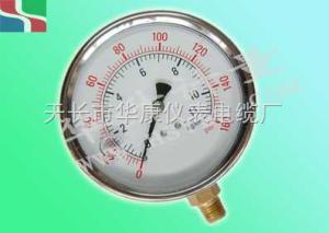 耐震压力表 YN-III生产厂家
