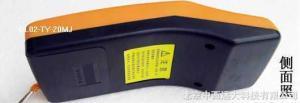 手持食品金屬探測儀(優勢產品) 型號:DL02-TY-28MJ/DL02-TY-20MJ