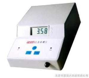 乳脂檢測儀/牛奶脂肪分析儀 不帶打印機 國產 型號:LGD6-GD201