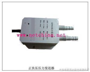 型号:FHD51-802F/中国 正负压压力变送器(±2000pa,0-10V信号输出)