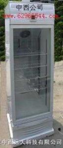 防爆冰箱(216L-国产) 型号:M31/SH00-BL-216/111L(优势产品)
