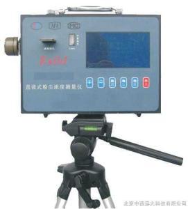 粉尘浓度测试仪/直读式粉尘浓度测量仪/全自动粉尘测定仪(特价) 型号:CFY7-CCHG1000