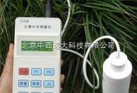 土壤水分测定仪 替代型号是TZS-I库号:M357074 土壤水分测定仪是TZS-I库号:M357074