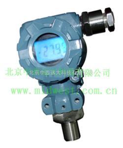 库号:M401590 压力变送器(国产、优势) 型号:BB11/PT-401库号:M401590