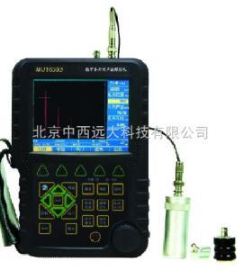 库号:M353361 全数字超声波探伤仪 型号:BMK-MUT600B 库号:M353361