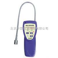 :M13528 便携式氢气检测仪/热导式氢气检漏仪 30级 型号:HW8-JL268A 库号:M13528