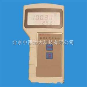 温湿度大气压力表/大气压力计(带RS232接口) 型号:ZC/YB-203(国产优势) 库号:M39