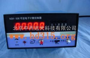 可逆电子计数器带光电传感器 型号:SST10-NSK-506(国产优势)库号:M180161