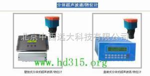 分體式超聲波液位計/物位計 型號:GLP1-BHF金牌優勢庫號:M385735