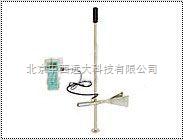 便携式明渠流量计/便携式流速仪 型号:MGG/KL-DCB/优势 库号:M372861