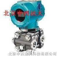 型号:ZSBY51-BY-CEC-AP 绝压/表压智能压力变送器