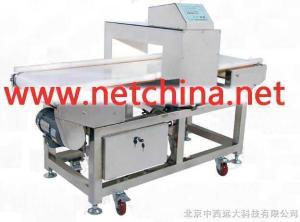 型号:LZX7-DLM-508K 干湿食品全金属检测机/金属探测仪